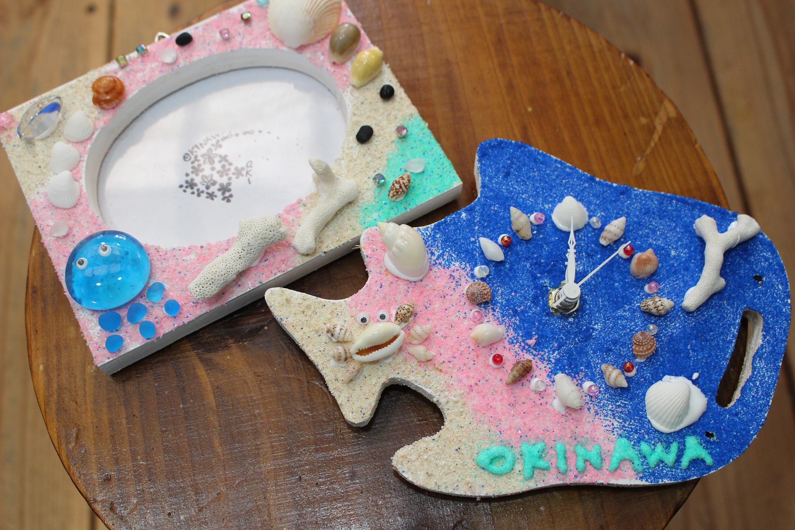 沖縄県 恩納村 貝殻雑貨 手作り体験 子供 ミラー カメ ジンベエ クロック