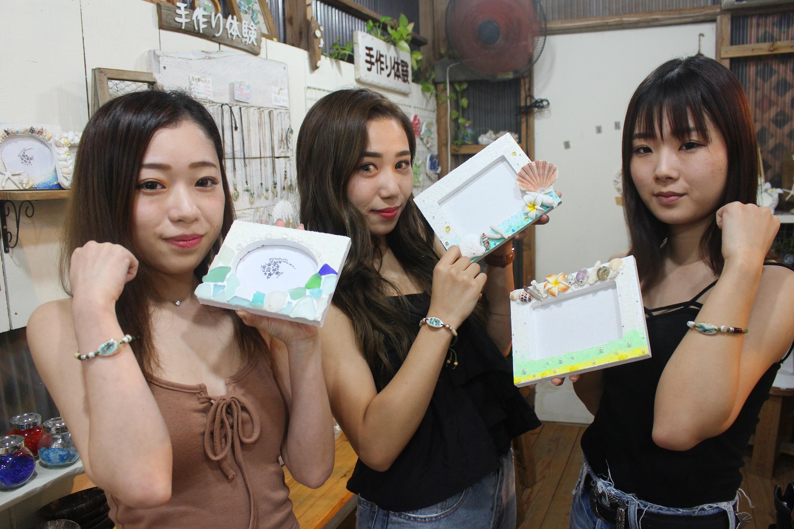 沖縄県 恩納村 AKI工房 手作り体験 貝殻雑貨 夜光貝