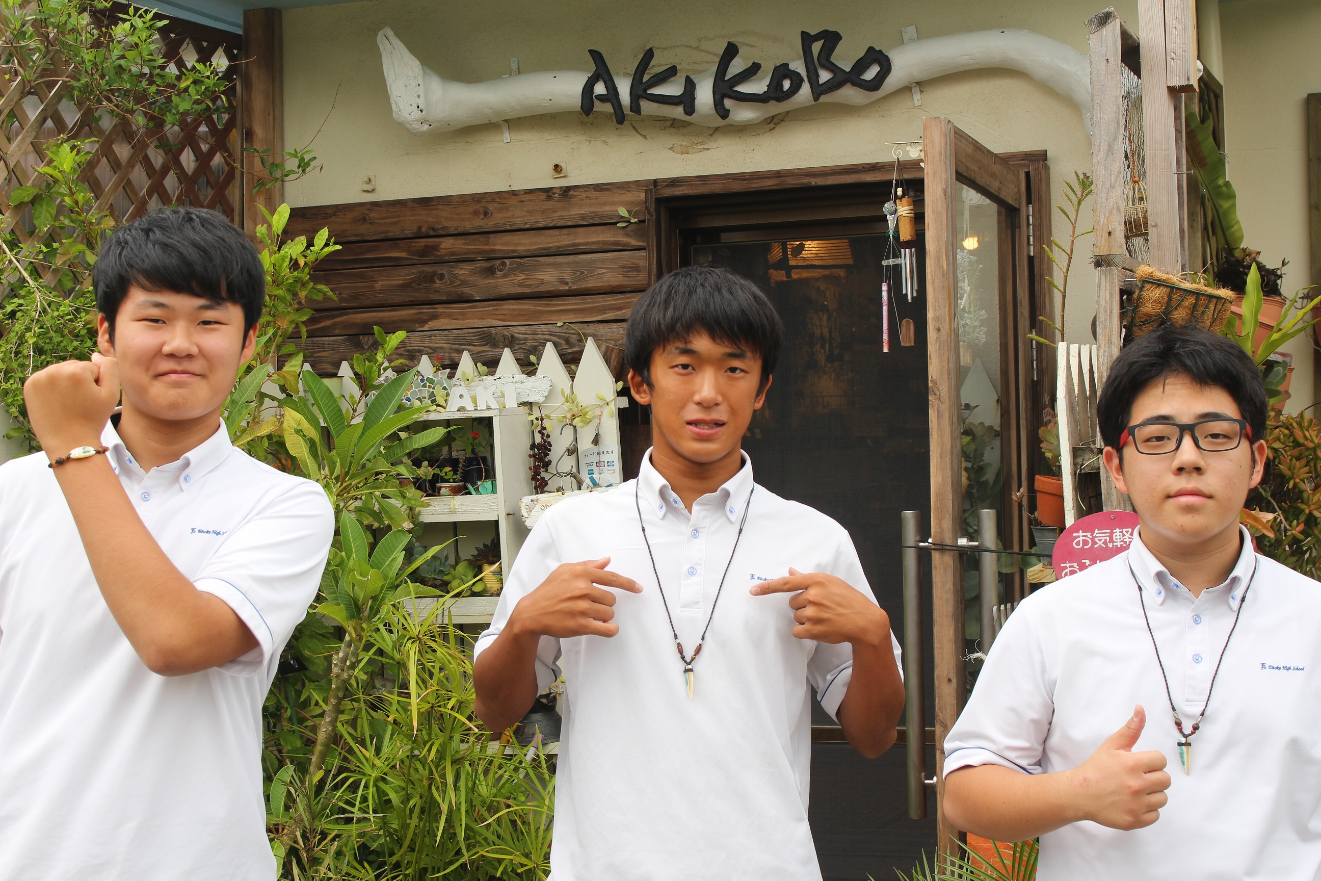 沖縄県 恩納村 AKI工房 手作り体験 貝殻雑貨 夜光貝 修学旅行 男子旅 ブレス ネックレス