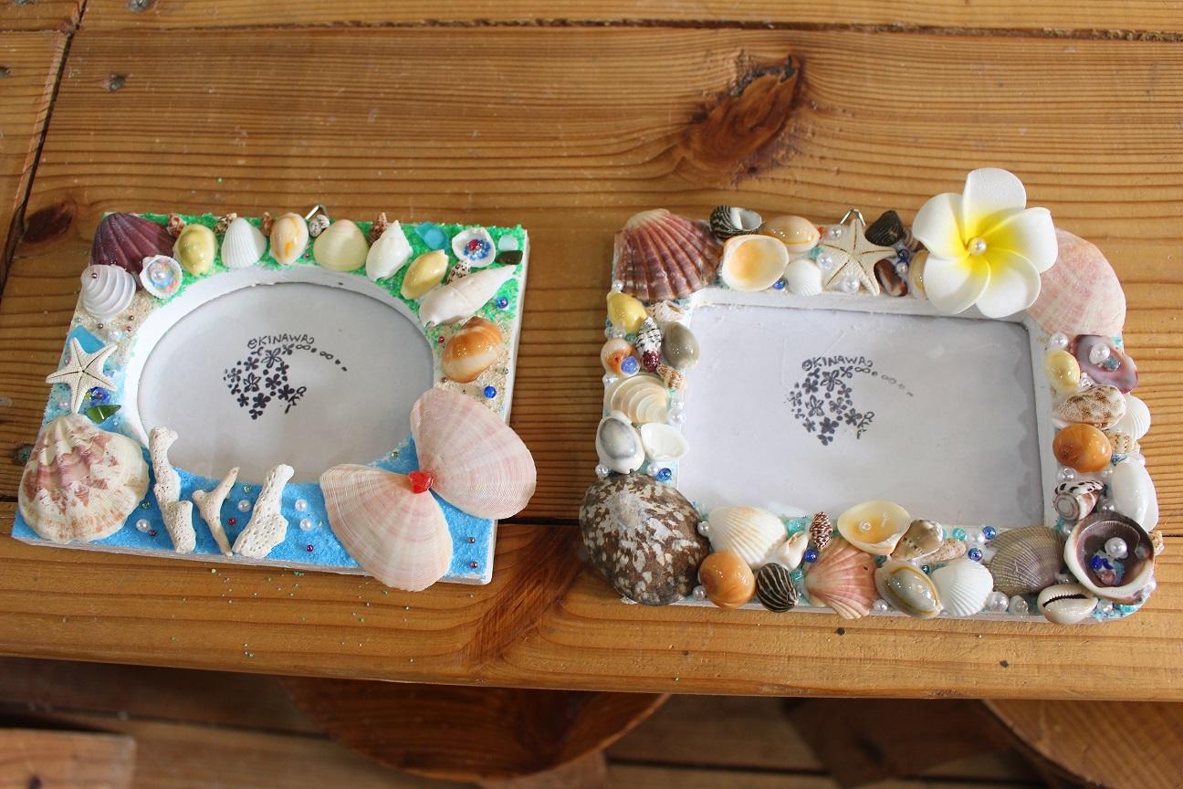 沖縄県 恩納村 AKI工房 フォトフレーム 貝殻雑貨 子供